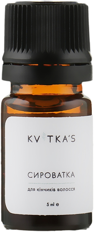 Сыворотка для кончиков волос - Kvitka's