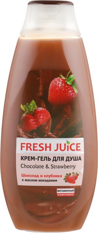 "Крем-гель для душа ""Шоколад и Клубника"" - Fresh Juice Love Attraction Chocolate & Strawberry"