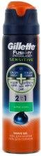 Духи, Парфюмерия, косметика Гель для бритья - Gillette Fusion ProGlide Sens Alpine Clean Shave Gel