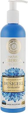 """Гель для душа """"Освежающий"""" - Natura Siberica Loves Estonia Shower Gel"""
