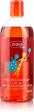 Духи, Парфюмерия, косметика Гель для душа и ванны для детей Bubble Gum - Ziaja