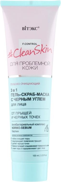 3 в 1 Гель-Скраб-Маска для лица от прыщей и черных точек с черным углём - Витэкс Clean Skin