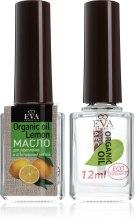 """Духи, Парфюмерия, косметика Масло для укрепления и отбеливания ногтей """"Lemon"""" - Eva Cosmetics Organic Oil"""