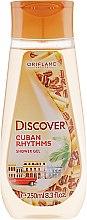 """Духи, Парфюмерия, косметика Гель для душа """"Кубинские ритмы"""" - Oriflame Discover Shower Gel"""