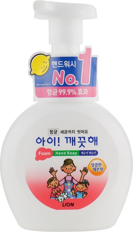 Пенное мыло для рук с ароматом лимона - CJ Lion Ai Kekute