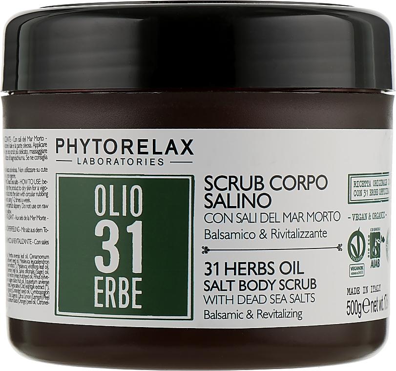 Расслабляющий солевой скраб для тела - Phytorelax Laboratories 31 Herbs Oil Salt Body Scrub