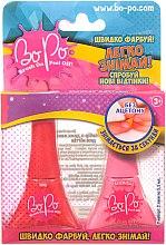 Духи, Парфюмерия, косметика Набор лаков для ногтей 2шт, оранжевый, розовый - BoPo