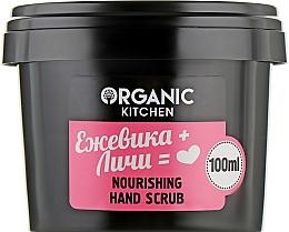 """Духи, Парфюмерия, косметика Питательный скраб для рук """"Ежевика + Личи"""" - Organic Shop Organic Kitchen Nourishing Hand Scrub"""