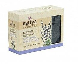 Духи, Парфюмерия, косметика Мыло - Sattva Hand Made Soap Lavender