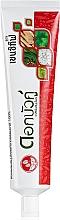 Духи, Парфюмерия, косметика Зубная паста на основе лекарственных растений для чувствительных зубов - Twin Lotus Sensitive Toothpaste