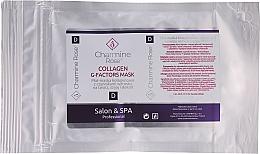 Духи, Парфюмерия, косметика Коллагеновая маска для лица - Charmine Rose Collagen G-Factors Mask