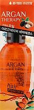 Духи, Парфюмерия, косметика Сыворотка для волос с аргановым маслом - Deoproce Argan Therapy Hair Essence