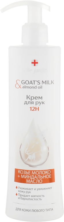 """Крем для рук """"Козье молоко и миндальное масло"""" - Belle Jardin Goat's Milk & Almond Oil"""