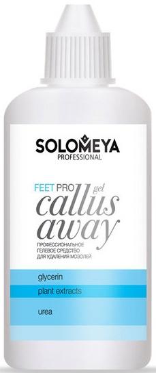 Средство для удаления мозолей (гель) - Solomeya Pro Callus Away Gel (пробник)