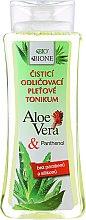 Духи, Парфюмерия, косметика Тоник для снятия макияжа - Bione Cosmetics Aloe Vera Soothing Cleansing Make-up Removal Facial Tonic