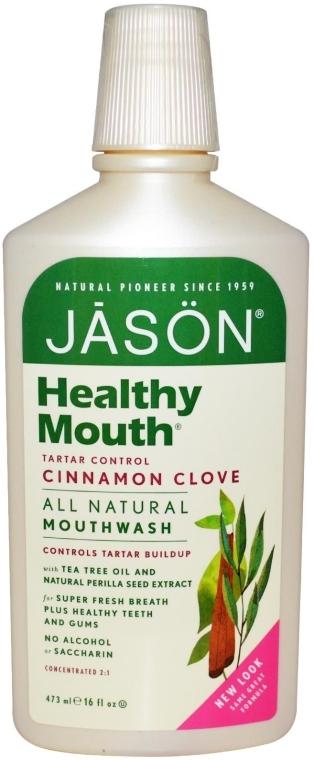 """Ополаскиватель для полости рта """"Корица и чайное дерево"""" - Jason Natural Cosmetics Healthy Mouth All Natural Mouthwash"""