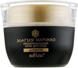 Духи, Парфюмерия, косметика Преображающий дневной крем для лица с экстрактами моринги и родиолы розовой - Bielita Magic Marocco Day Cream