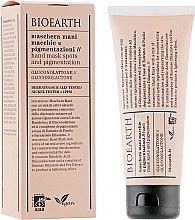 Парфумерія, косметика Глюконолактонова маска для рук проти пігментних плям - Bioearth Anti-Pigmentation Gluconolactone Hand Mask
