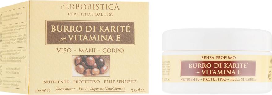 Универсальный крем для лица и тела с маслом Ши и витамином Е - Athena's Erboristica Shea Butter With Vitamin E
