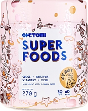 Духи, Парфюмерия, косметика Витамины желейные - Oh!Tomi Superfoods Vitamins