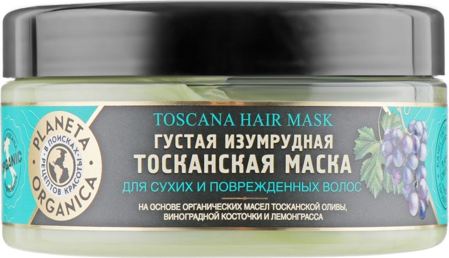 Маска для сухого і пошкодженого волосся - Planeta Organica Toscana Hair Mask — фото N2