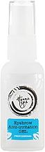 Духи, Парфюмерия, косметика Охлаждающий гель для коррекции бровей - Henna Spa Eyebrow Anti-Irritation Gel