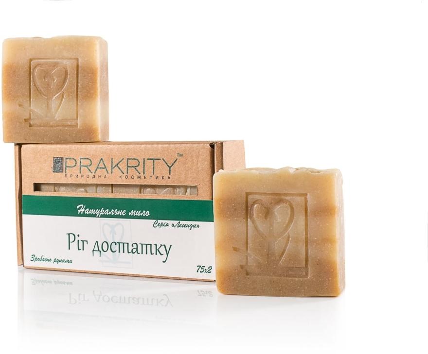 """Натуральное мыло """"Рог изобилия"""" - Prakrity"""
