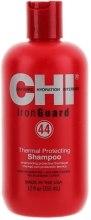 Духи, Парфюмерия, косметика Термозащитный шампунь - CHI 44 Iron Guard Shampoo