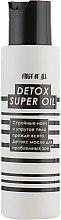 Духи, Парфюмерия, косметика Масло для проблемных зон - First of All Detox Super Oil