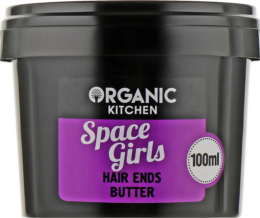 "Масло для кончиков волос ""Space Girls"" - Organic Shop Organic Kitchen Hair Ends Butter"