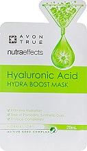 """Духи, Парфюмерия, косметика Тканевая маска для лица """"Активное увлажнение"""" - Avon Nutra Effects"""