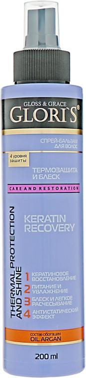 """Спрей-бальзам для волос """"Термозащита и блеск"""" - Glori's Keratin Recovery"""