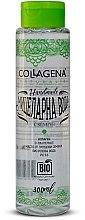 Духи, Парфюмерия, косметика Мицеллярная вода с коллагеном - Collagena Handmade Micellar Water