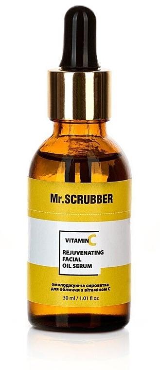 Омолаживающая сыворотка для лица с витамином С - Mr.Scrubber Rejuvenating Facial Oil Serum