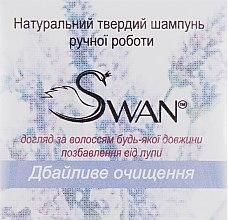 """Духи, Парфюмерия, косметика Натуральный твердый шампунь """"Бережное очищение"""" - Swan"""
