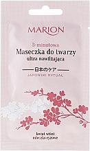 Духи, Парфюмерия, косметика Увлажняющая маска для лица - Marion Japanese Ritual Moisturizing 3-minute Face Mask