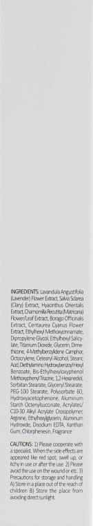 Сонцезахисний крем з екстрактами синіх трав - Esfolio Blue Flower Sun Cream SPF 50+/PA+++ — фото N3