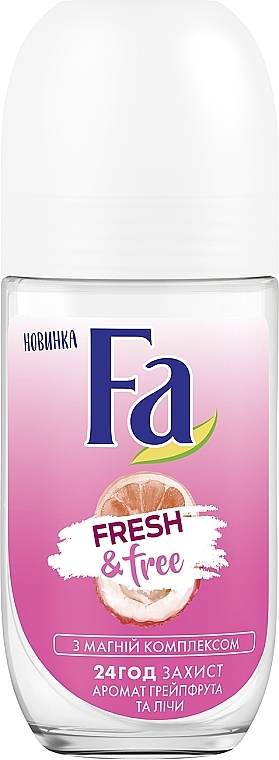"Дезодорант-ролик с магний комплексом ""Грейпфрут-Личи"" - Fa Fresh&Free Grapefruit & Lychee Scent 24H Deodorant"