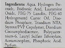 Засіб для хімічної завивки волосся, щадний, для товстого волосся - Kis NeutraWave 0 Perm — фото N6