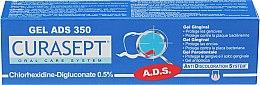Духи, Парфюмерия, косметика Гель для десен Curasept, 0,5% хлоргексидина - Curaprox