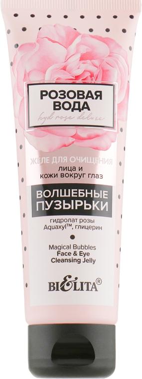 """Желе для очищения лица и кожи вокруг глаз """"Волшебные пузыри"""" - Bielita HydRoseDeluxe Magical Bubbles Face & Eye Cleansing Jally"""