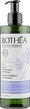 Духи, Парфюмерия, косметика Шампунь для непослушных волос - Bothea Botanic Therapy Liss Sublime Shampoo pH 5.5