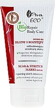 Духи, Парфюмерия, косметика Интенсивная сыворотка против растяжек - Ava Laboratorium Bio Repair Body Scar & Stretch Marks Serum