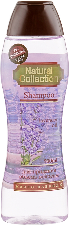 Шампунь для волос с маслом лаванды - Pirana Natural Collection Shampoo