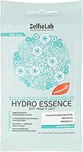 Духи, Парфюмерия, косметика Несмываемая увлажняющая маска для лица и шеи - Selfielab Hydro Essence