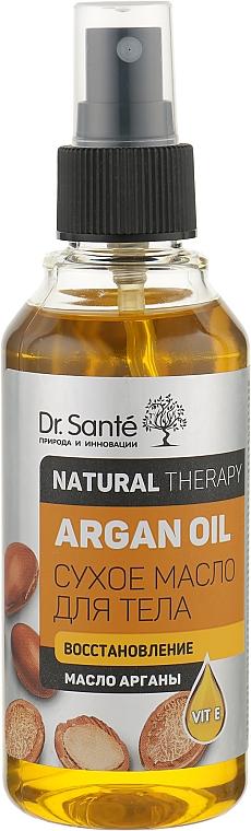 """Сухое масло для тела """"Восстановление"""" - Dr. Sante Natural Therapy Argan Oil"""