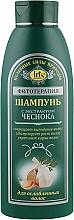 Парфумерія, косметика Шампунь з екстрактом часнику для ослабленого волосся - Iris Cosmetic