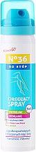 Духи, Парфюмерия, косметика Охлаждающий спрей для ног 3в1 - Pharma CF No36 Foot Spray 3In1