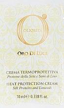 Парфумерія, косметика Крем термозахисний з протеїнами шовку та насінням льону –  Barex Italiana Olioseta Oro Di Luce Heat Protection Cream (мини)