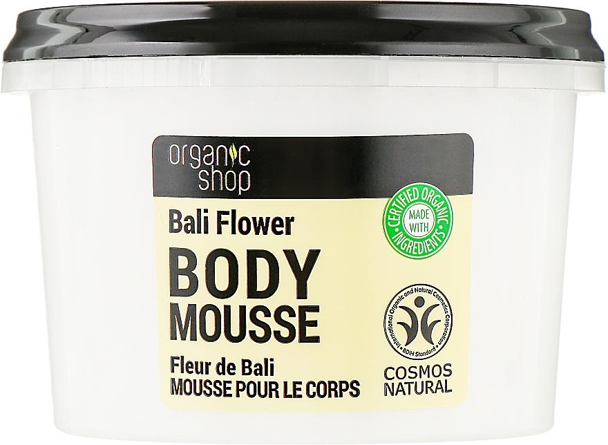 """Мусс для тела """"Балийский цветок"""" - Organic Shop Body Mousse Organic Ylang-Ylang & Neroli"""